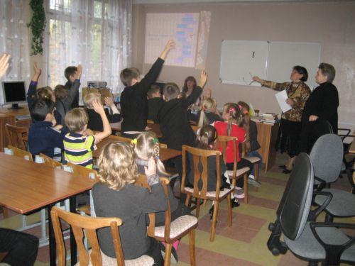 Урок чтения 4 класс сказки пушкина